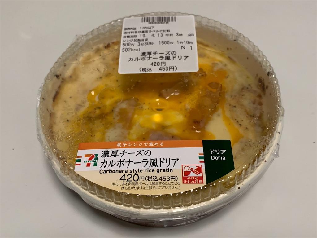 f:id:tofu2123:20190410133550j:image