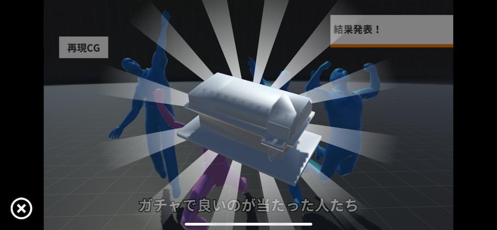 f:id:tofu2123:20190411194058p:image