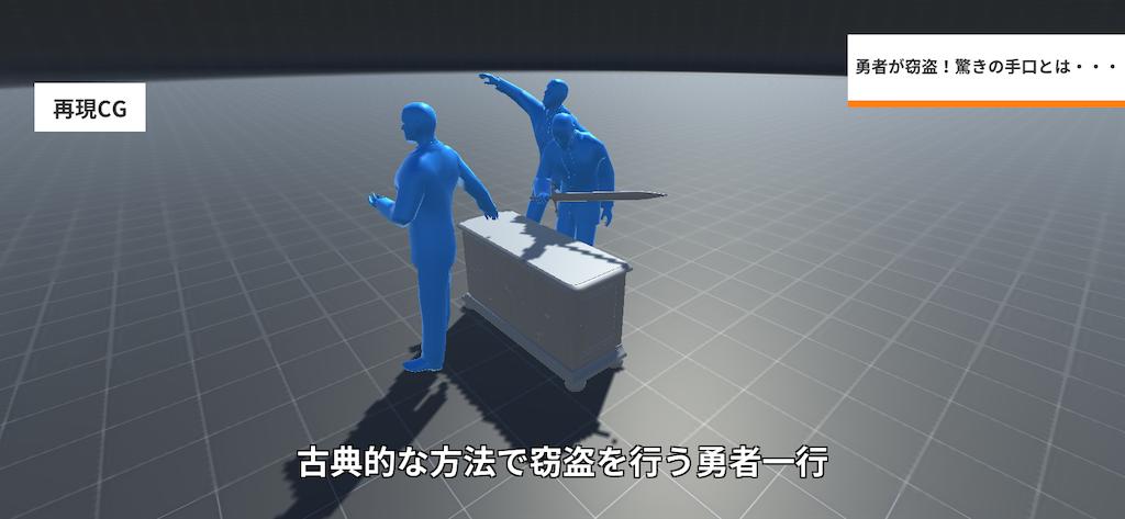 f:id:tofu2123:20190411200729p:image