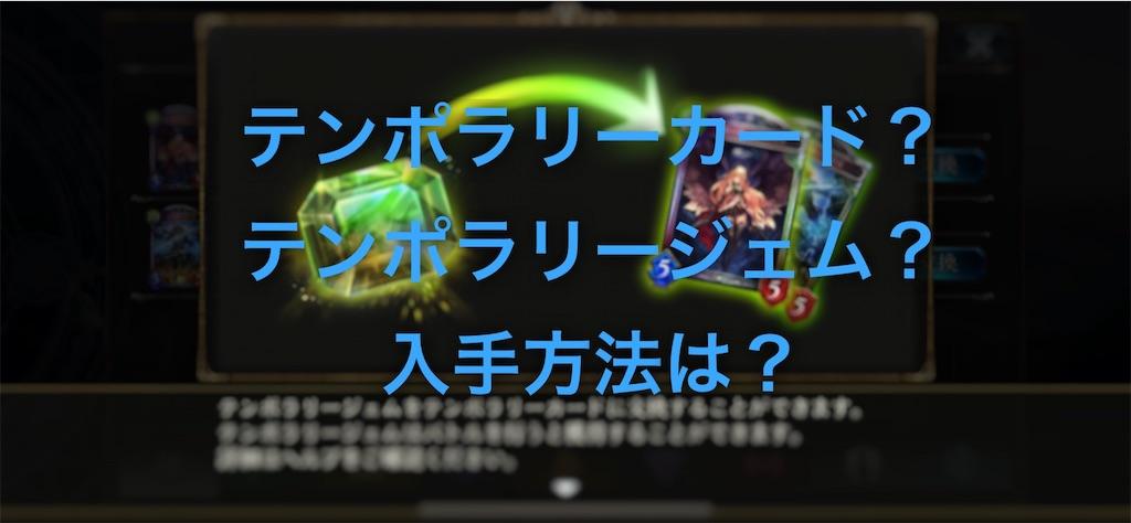 f:id:tofu2123:20190706090521j:image
