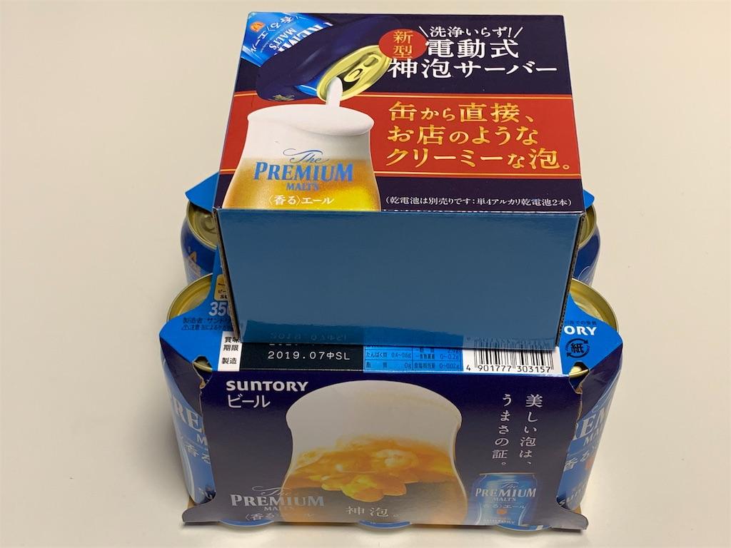 f:id:tofu2123:20190802183829j:image
