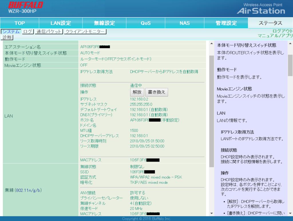 f:id:tofugire:20180925020456p:plain