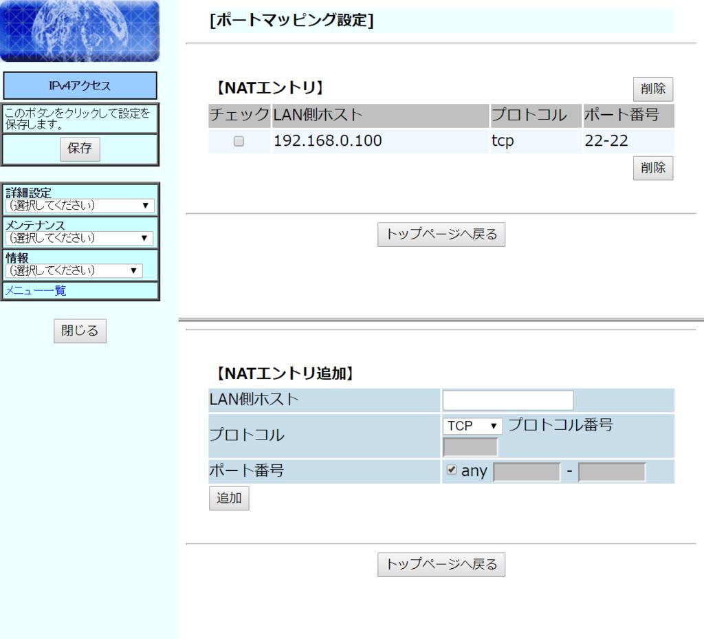 f:id:tofugire:20180930111848p:plain