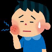 f:id:tofukai:20170826112314p:plain