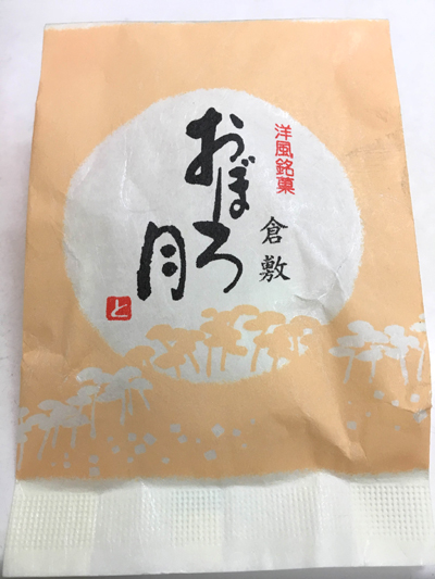 f:id:tofukai:20170920183108j:plain