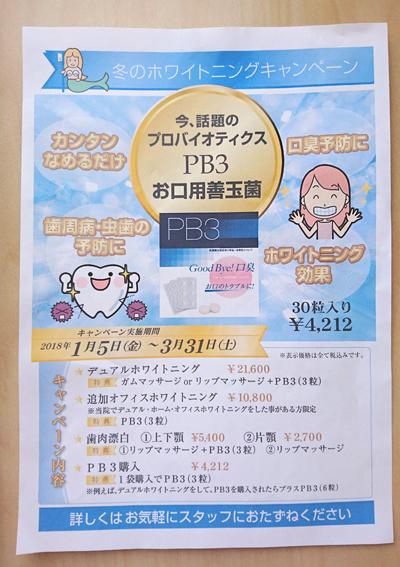 f:id:tofukai:20171020145512j:plain