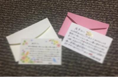 f:id:tofukai:20171106100813j:plain