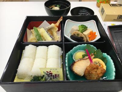 f:id:tofukai:20171122110852j:plain