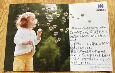 f:id:tofukai:20171122110905j:plain