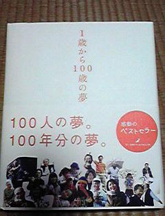 f:id:tofukai:20171205101919j:plain