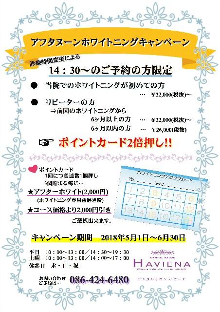 f:id:tofukai:20180502103307j:image