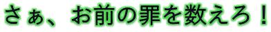 f:id:toga_shin:20161022085448p:plain