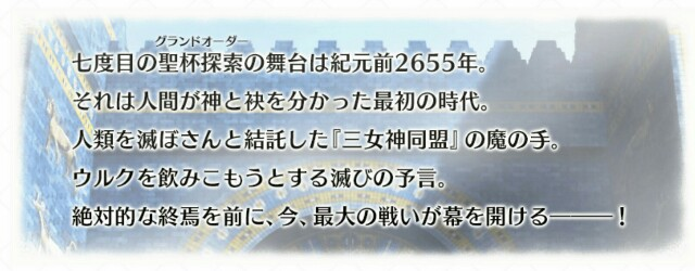 f:id:toga_shin:20161206024716j:image