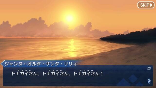 f:id:toga_shin:20161206131634j:image