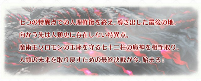 f:id:toga_shin:20161215115751j:image