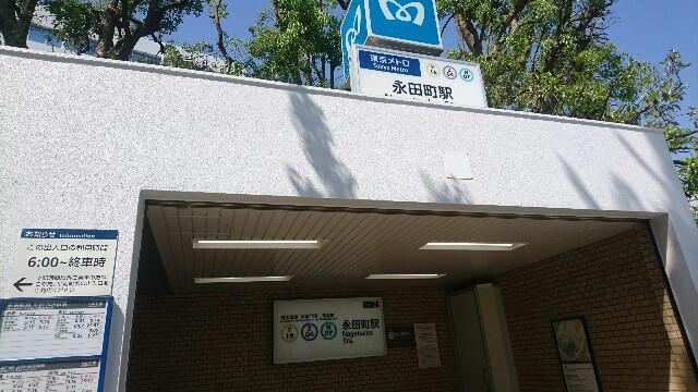 f:id:togesohei:20180422180614j:image