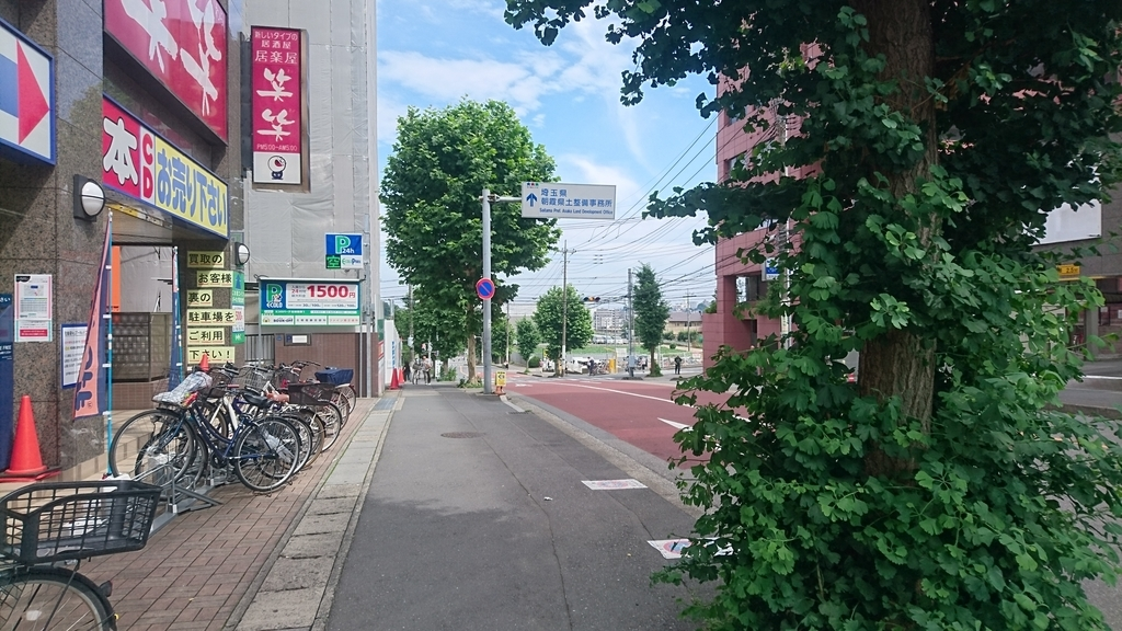 f:id:togesohei:20180916100945j:plain