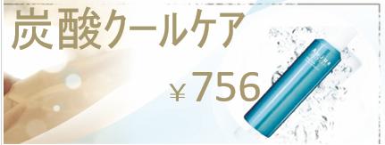 f:id:togoshi-2nds:20160625091545p:plain