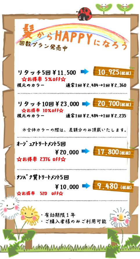 f:id:togoshi-2nds:20160911160135p:plain
