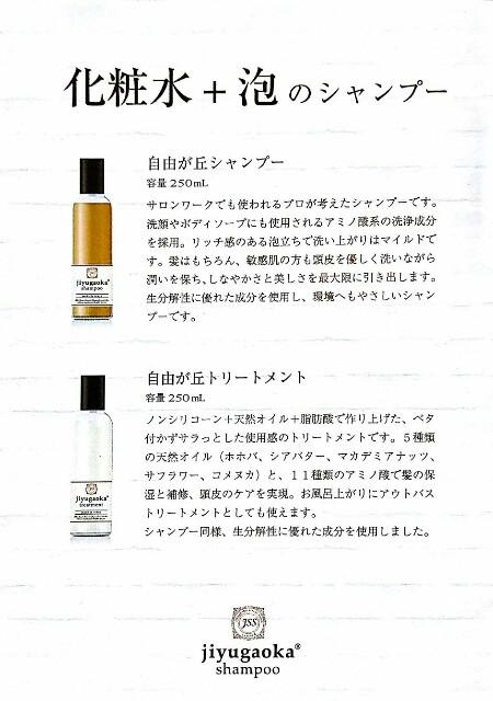 f:id:togoshi-2nds:20161005110907j:image