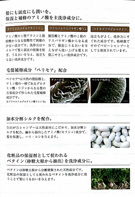 f:id:togoshi-2nds:20161005111010j:image
