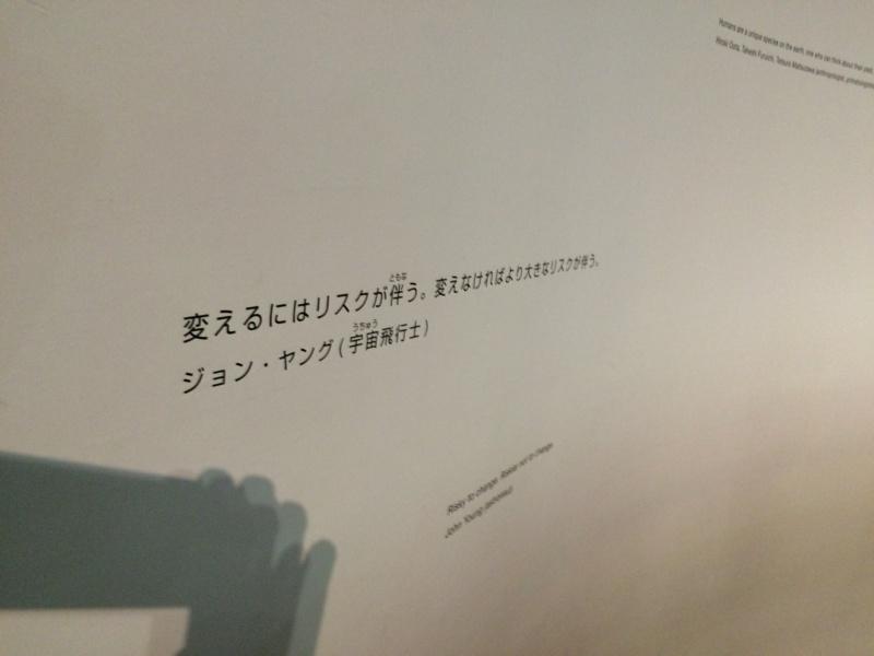 f:id:toguo:20161023065812j:plain