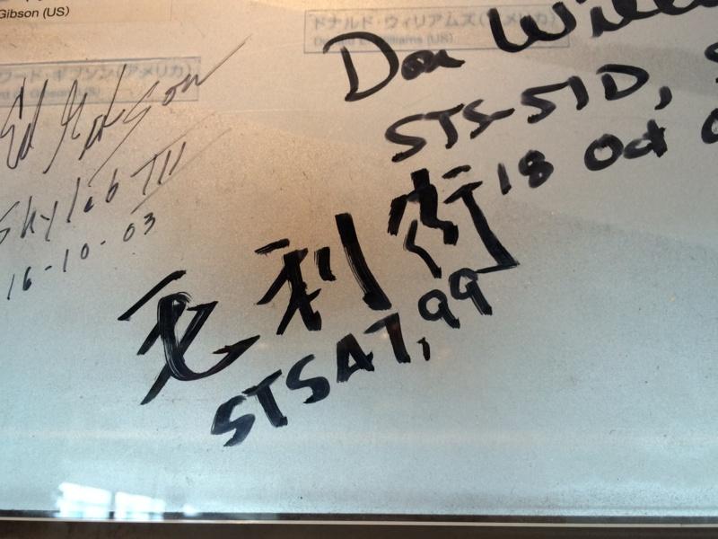 f:id:toguo:20161023065822j:plain:w300