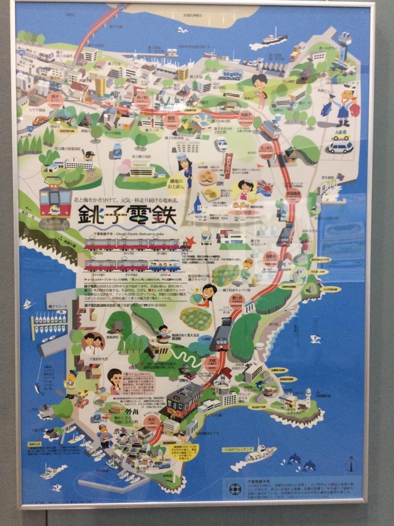 f:id:toguo:20161126163132j:plain