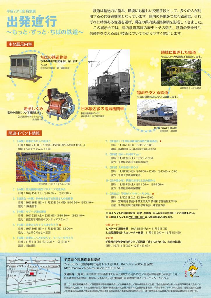f:id:toguo:20161216185812j:plain:w300