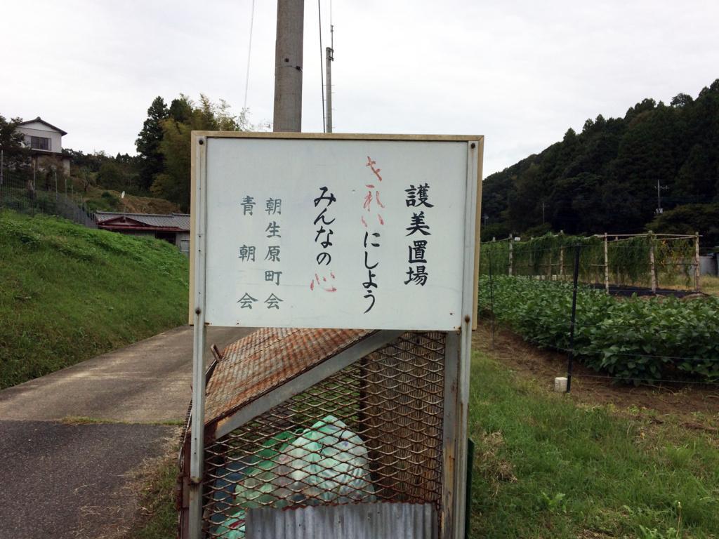 f:id:toguo:20161217172157j:plain