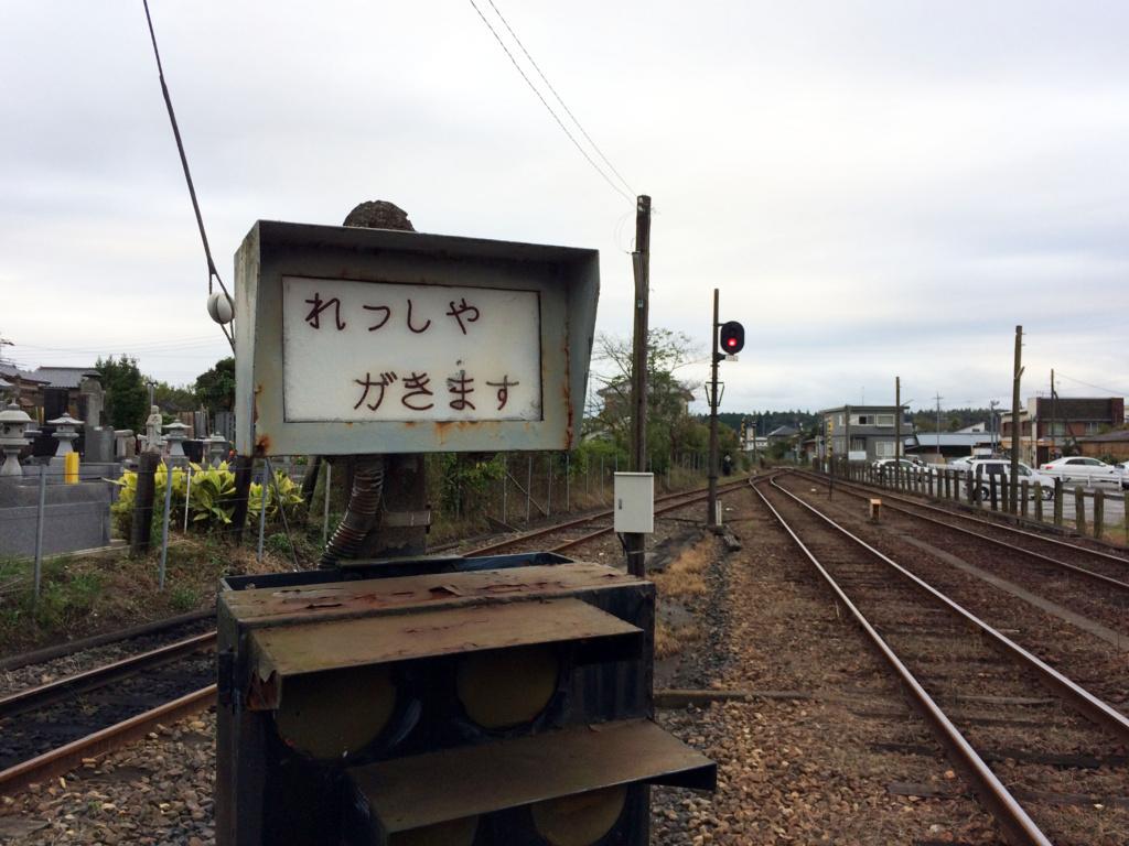 f:id:toguo:20161217172259j:plain