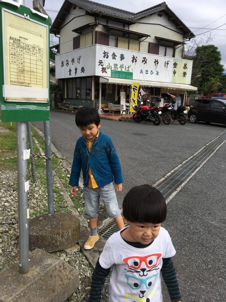 f:id:toguo:20161217172433j:plain