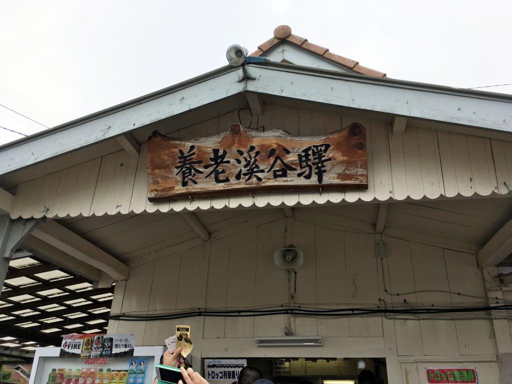 f:id:toguo:20161217172452j:plain