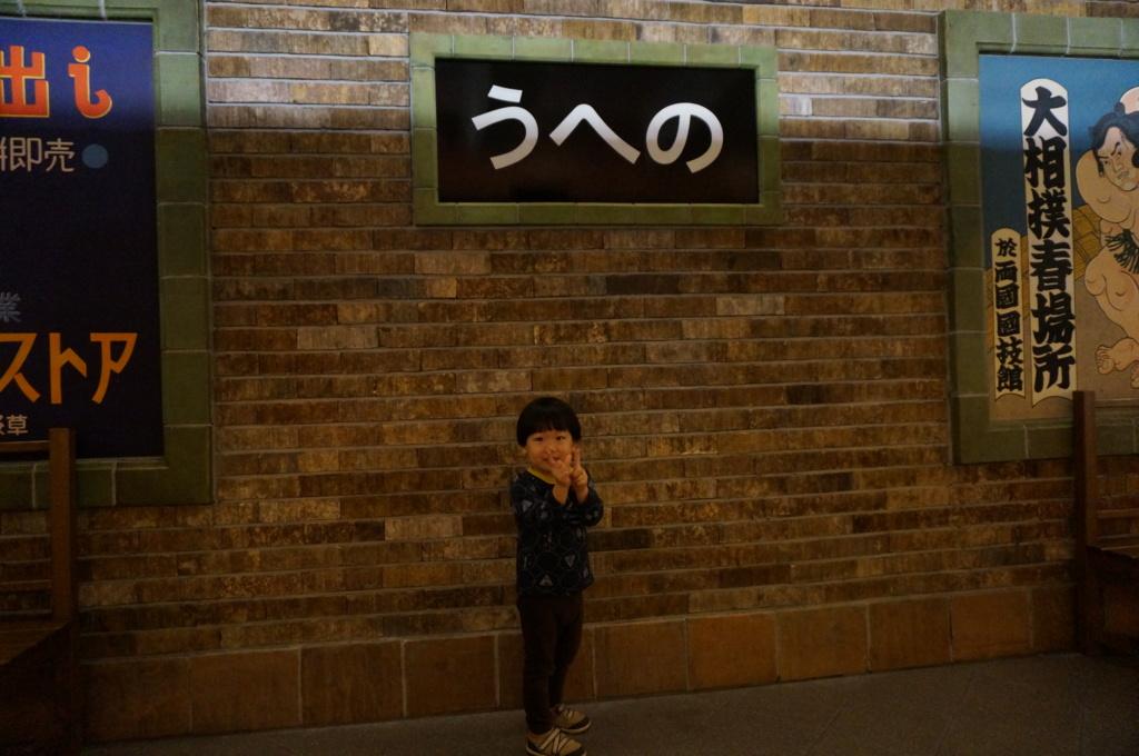 f:id:toguo:20170219103106j:plain