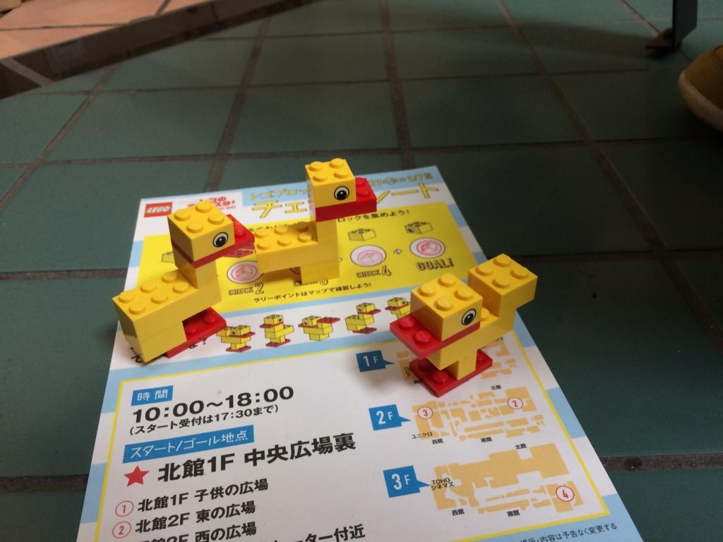 f:id:toguo:20170515155834j:plain