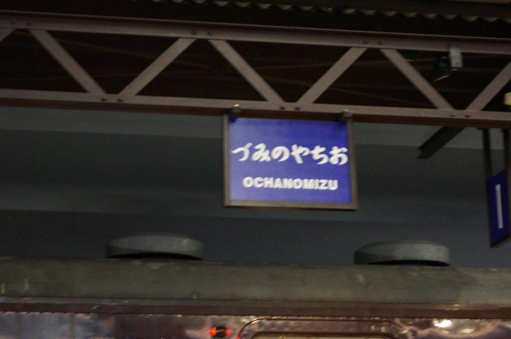 f:id:toguo:20170720203332j:plain