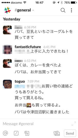 f:id:toguo:20170822170902j:plain