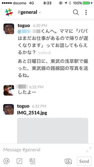 f:id:toguo:20170830083141p:plain