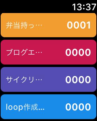 f:id:toguo:20180112133911p:plain:w300