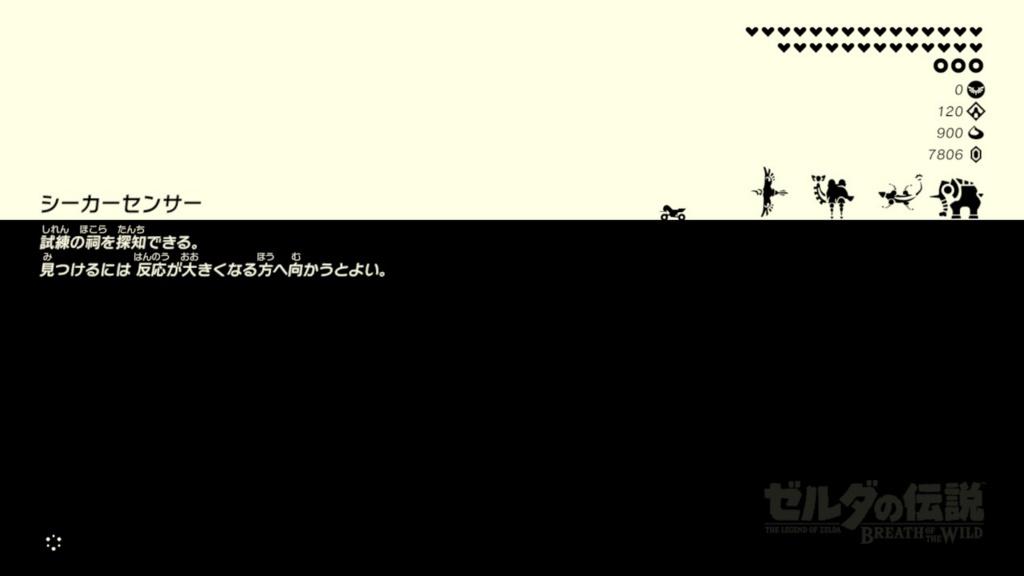 f:id:toguo:20180218181454j:plain