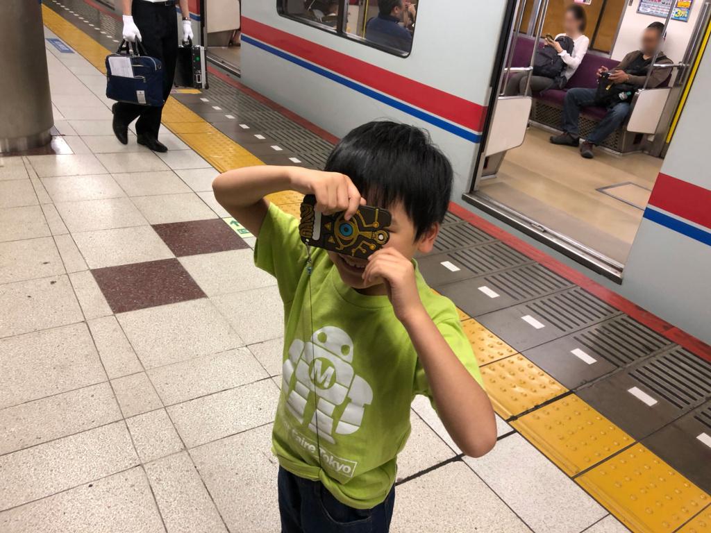 f:id:toguo:20180619103931j:plain