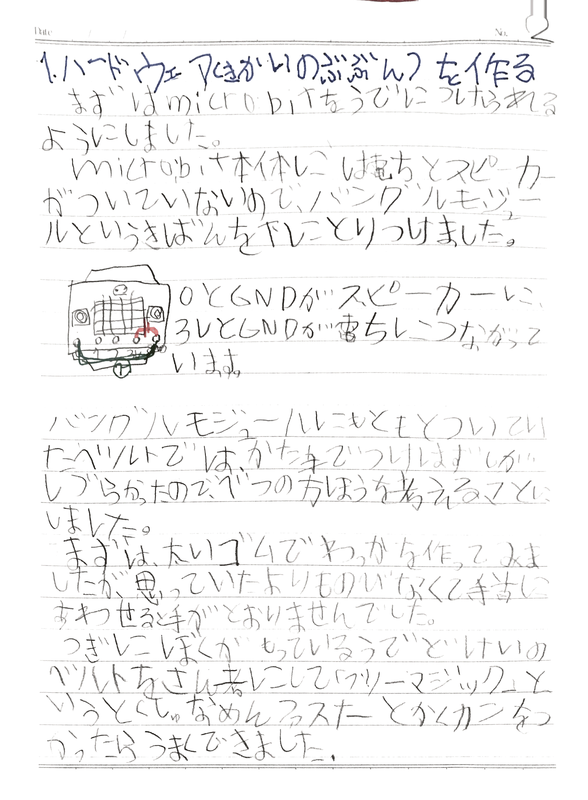f:id:toguo:20180910135719p:plain