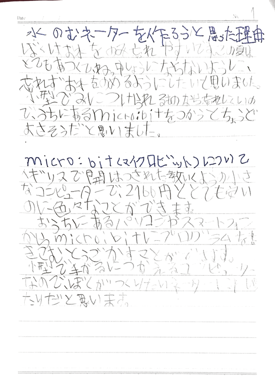 f:id:toguo:20180910135723p:plain