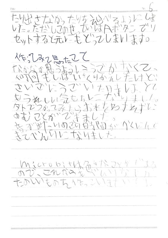 f:id:toguo:20180910135757p:plain