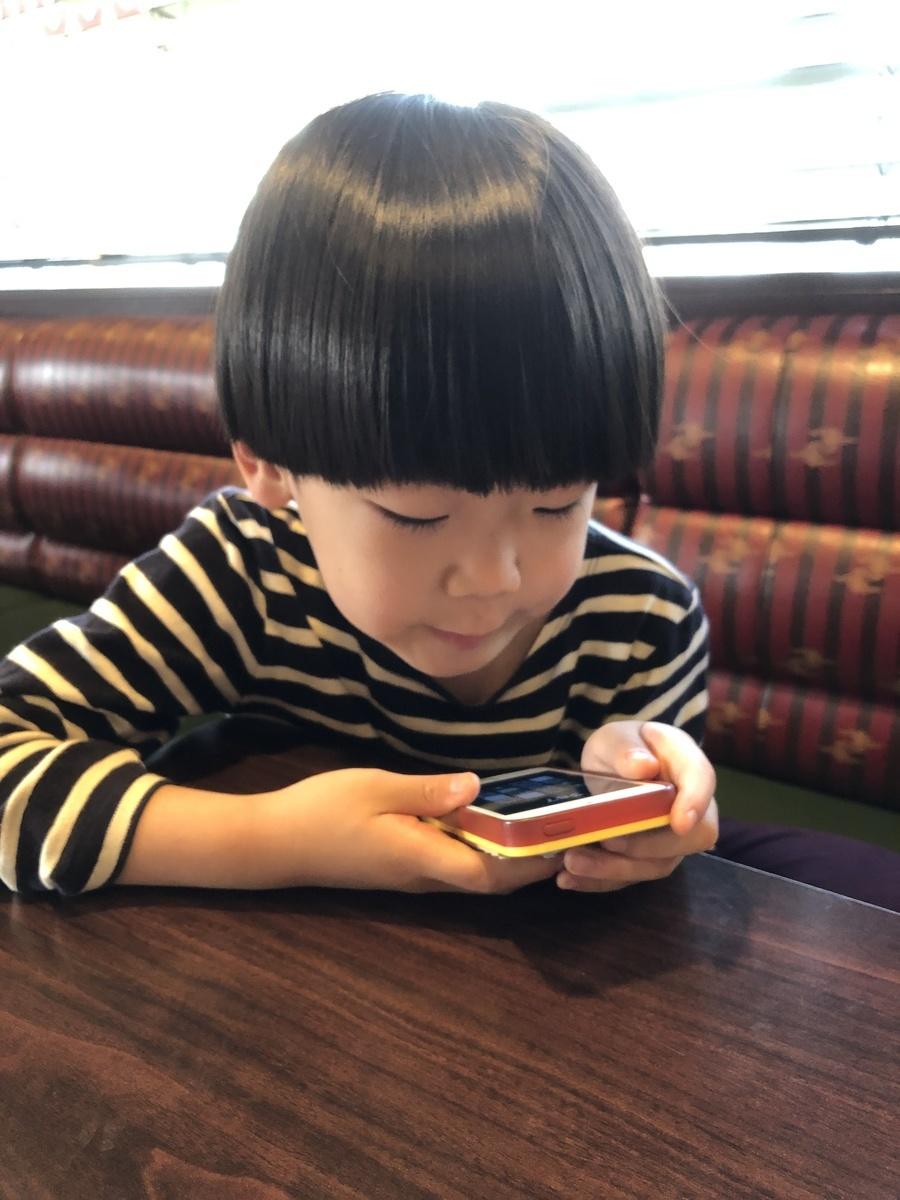 f:id:toguo:20190520141221j:plain