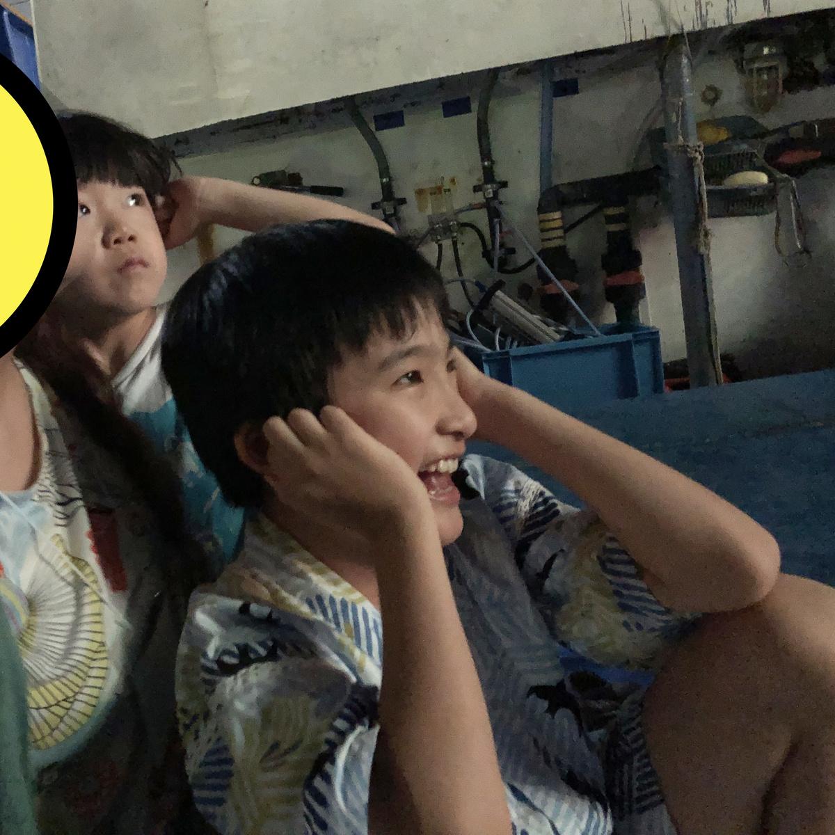 f:id:toguo:20190824170648j:plain:w500