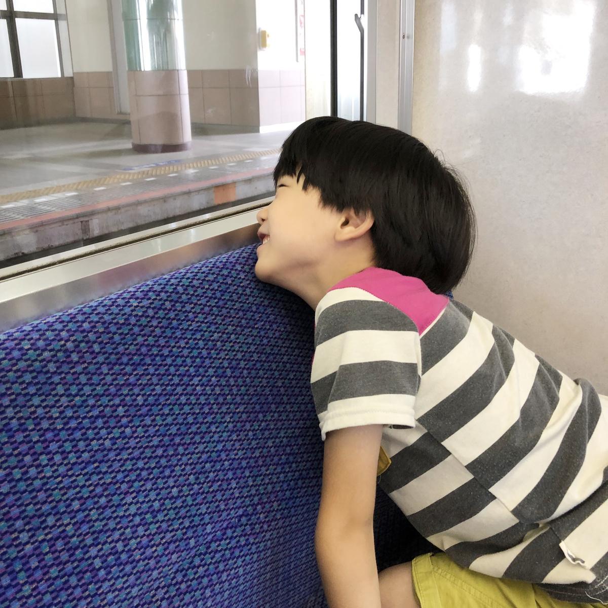 f:id:toguo:20190824182447j:plain