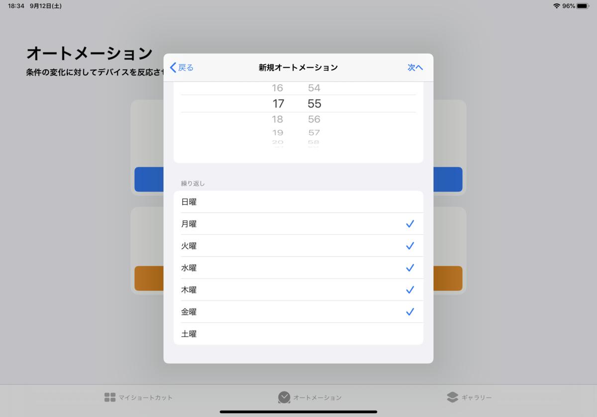 f:id:toguo:20200912191721p:plain