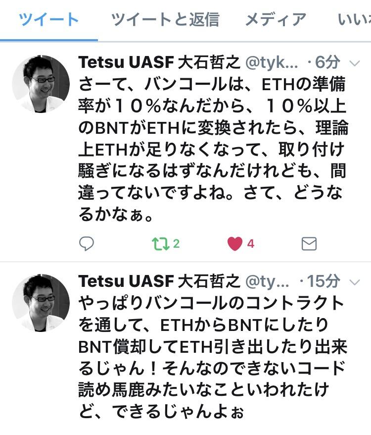 f:id:toguro0001:20170623023417j:plain