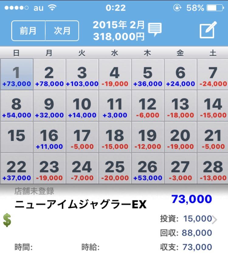 f:id:toguro0001:20170713002359j:plain